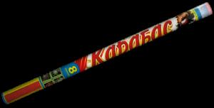 Р5546 Карабас