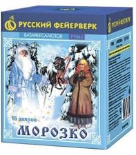 """""""Морозко"""" Р7065"""