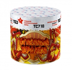 Огненный дракон ТС710