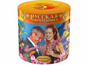 """""""Экзотический коктейль"""" РС801"""