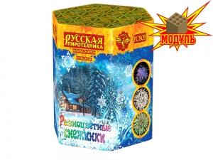 """""""Разноцветные снежинки"""" РС809-М"""